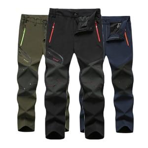 Image 1 - Erkekler yeni yaz sıcak sezon yürüyüş Trekking balıkçılık kamp tırmanma çalışma pantolon artı boyutu büyük boy su geçirmez açık pantolon