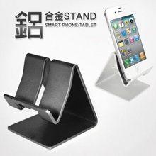 Металл телефон владельца рабочего Зарядки кронштейн для ipad iPhone 5s 7 черный Samsung 6 универсальный pop гнездо телефон Офиса поддержка