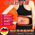 Alta calidad controlada termostatos tensión muscular lumbar discal lumbar cinturón de protección caliente calefacción Eléctrica cintura para hombres mujeres