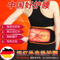 High quality controlled thermostats Electric protection belt lumbar disc lumbar muscle strain warm heating waist for men women
