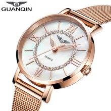 GUANQIN дамы часы золотые часы Женское платье Лидирующий бренд Женская Мода Нержавеющаясталь браслет Кварцевые часы Relogio Feminino
