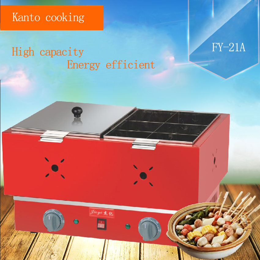 1pc FY-21A Electric multi-functional commercial double cylinder kanto cooking machine Snack equipment cooking pot commercial 2 cylinder 18 frames electric kanto cooking machine snack equipment cooking pot oden machine110v 220v