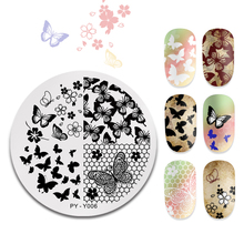 PICT YOU Flowers Lace Grid Butterfly Nail Stamping Plates Flower Image Mixed Art Natural 6cm * Stencil Templates DIY