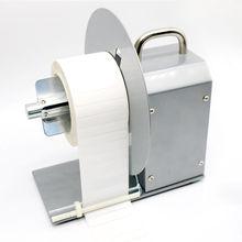 Автоматическая метка теги намотчик машины Скорость Регулируемый принтер перемотки