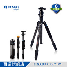 Benro C1682TV1 Tripod Carbon Fiber Tripods Monopod For Camera With V1 Ball Head Carrying Bag Max Loading 14kg DHL Free Shipping sirui t 2204x t2204x carbon fiber portable travel tripod for camera 4 sections carrying bag max loading 15kg dhl free shipping