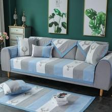 Nordic Geometric Chenille Sofa Cover Towel Slipcover Soft Fabric Thick Modern Non-slip Couch Corner Mats