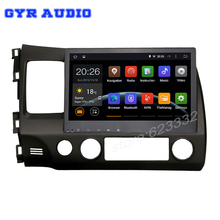 1024*600 pantalla Quad core android 5.1 radio de Coche dvd GPS para Honda honda civic 2006-2011 con GPS WIFI 3G radio auto No disco