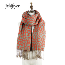 jzhifiyer YX232 63*175+8*2cm 10pcs/lot Plaid Winter Ladies Tassel Long Luxury Brand Scarf Women Pashmina Viscose Shawl Shawls dresses visavis dr6456 women winter viscose tmallfs page 8