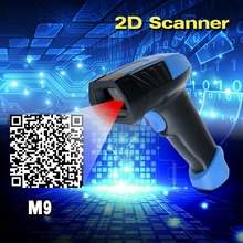 Free Shipping!M9 2D QR Wired USB Laser Bar Code Scanner Reader Auto Sense (No Press Button)&Virtual COM Port on PC