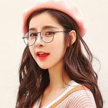 Fashion Retro Women Glasses Frame Men Eyeglasses Vintage Round Clear Lens Transparent Sun