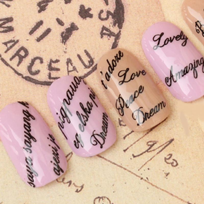 HBJY054 Silver Love Letter Nail Sticker Nail Art - 1 pc