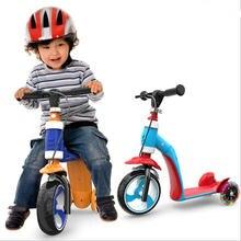 Новый детский велосипед балансир скутер тандем трик со складной
