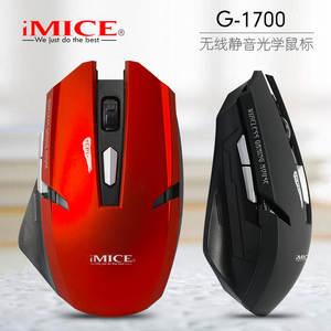 PC Mice Ergonomic Computer-Mouse Laptop Noiseless Mause Mute 1600 Silent USB DPI