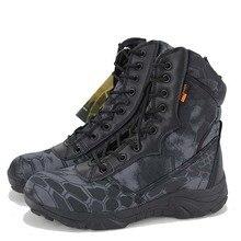 Masorini/камуфляжные военные ботинки из коровьей замши; ботинки до середины икры; резиновая обувь с круглым носком; износостойкая армейский пустынный защитная Рабочая обувь WW-133