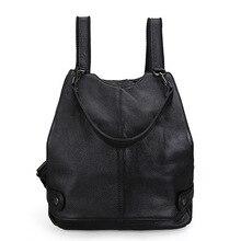 Новый Корейской версии первый слой из воловьей кожи женская сумка кожа женские сумки
