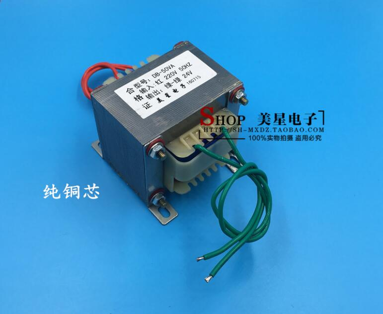 24V 2A Transformer 50VA 220V input EI66 Transformer for Electric garage door transformer power supply transformer learning conversational english with student generated podcasts