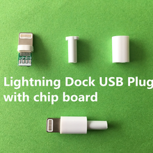 4PCS/LOT YT2157  Lightning Dock USB Plug with chip board or