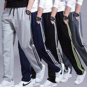 Image 1 - FOLOBE Brand Mens Cotton Pants Outside Thick Joggers Fleece Summer Super Warm Pants Heavyweight Zipper Trousers Men Sweatpants
