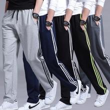 FOLOBE מותג גברים של כותנה מכנסיים מחוץ עבה רצים קיץ צמר סופר חם מכנסיים במשקל כבד רוכסן מכנסיים גברים מכנסי טרנינג