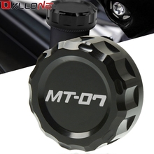 Motorcycle Aluminum Rear Brake Master Cylinder Reservoir Cover Brake Fluid Cap For Yamaha MT07 MT 07 MT 07 FZ 07 FZ07 2014 2018