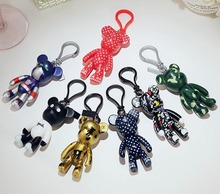 2016 NEW Full  gloomy bear key ring cross keychain Lovely Holiday Gifts Car Keyring Key Chain