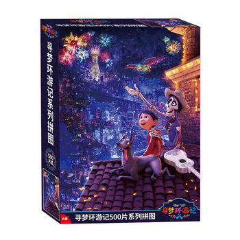 Coco Movie theme 500 piece Puzzle home Wall hanging decoration adult intelligence toy child's gifts Cartoon Jigsaw toys