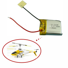 3.7V 180mAh Lipo Battery for Syma S107 S107G