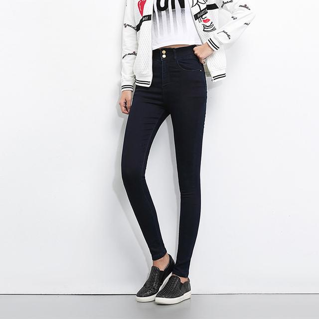 LEIJIJEANS 2018 Plus Size jeans women Black jeans High Waist Denim women pants high elastic Skinny Pencil Stretch Women Jeans