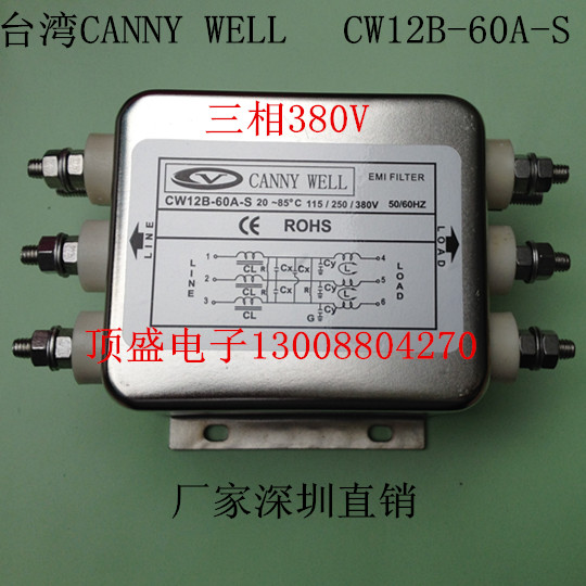 (1pcs/lot) CW12B-60A-S Taiwan WELL 60A CANNY power filter three-phase three wire, 110-380V60A(1pcs/lot) CW12B-60A-S Taiwan WELL 60A CANNY power filter three-phase three wire, 110-380V60A