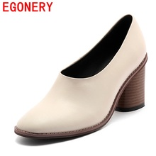 egonery office ladies working shoes 2017 new style round toe concise dress shoes woman round toe  high heels for spring footwear