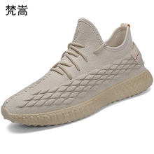 Spring Summer breathable sneaker fashion boots men casual shoes, Leisure shoes male high top sneakers цены онлайн