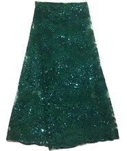 (5 ярдов/шт) Высокое качество изумрудно зеленый африканский французская кружевная ткань с блестками и замечательной вышивкой для вечерние FLZ024