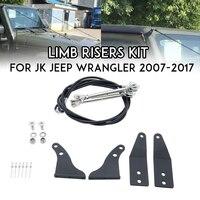 Car Parts Wrangler JK Limb Risers For Jeep Wrangler JK JKU Accessories 2007 2008 2009 2010 2011 2012 2013 2014 2015 2016 2017