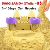 500g Kinetic Dynamic Educational Sand Amazing DIY Indoor Magic Play Sand Children Toys Mars Marine Animal
