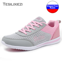 2016 Fashion Sports Shoes Women S Running Shoes Jogging Lady Slimming Outdoor Athletic Sports Flat Shoes
