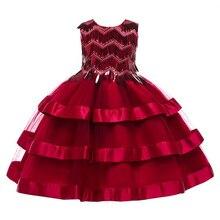 Flower Girl Dresses Kids Wedding Birthday Party Girls Childrens Costume Teenager Prom Christmas New Year