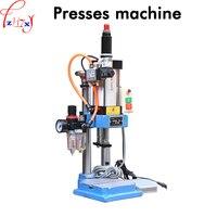 単一列空気圧プレス JNA50 空気圧パンチングマシン小さな調整可能な力 200 キロ空気圧パンチ 110/220 V 1 PC