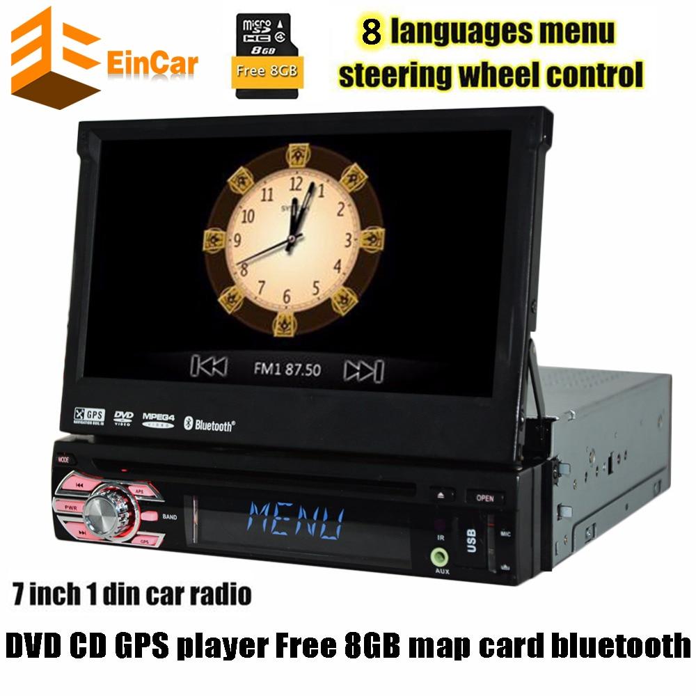 """Electrónico del coche de 1 din Coche Reproductor de DVD de Navegación GPS 7 \""""1"""