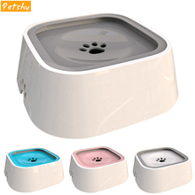 Petshy 1.5L Pet Dog Bowls Floating Not Wetting Mouth Cat Bowl No Spill Drinking Water Feeder Plastic Portable