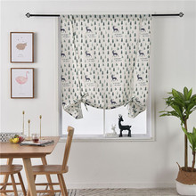 Geometric Design Jacquard Short Curtains Kitchen Roman Blinds Modern Ready Made Rod Pocket Tie Up Valance