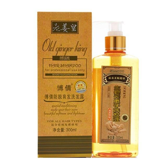 2016 Genuíno Gengibre Shampoo e Condicionador com Gengibre, Cuidados Com Os cabelos Shampoo para o Crescimento Do Cabelo Rápido Denso Perda Anti-cabelo 300 ml
