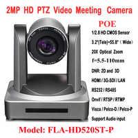 2MP 1080P60/50 PTZ IP Streaming Cámara ONVIF Poe Visca Pelco 20X Zoom óptico trípode con HDMI y 3G-SDI salidas simultáneas