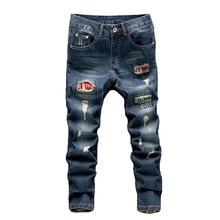 TG6438 Дешевые оптовая 2017 новые мужские развивать нравственность печати нищий брюки порваны прямо отверстие ковбойские штаны