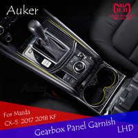 Для Mazda CX-5 CX5 2017 2018 KF LHD Автомобильная консоль коробка передач, накладка на рамку, наклейка, полоски, украшение для автомобиля