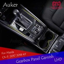 Для Mazda CX-5 CX5 2017 2018 KF LHD Автомобильный консоли редуктор Панель отделкой рамка Стикеры полоски гарнир украшение автомобиля для укладки