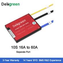Deligreen 10 s 16A25A35A45A60A В 36 в PCM/PCB В/BMS для 3,7 в литиевый аккумулятор 18650 Lithion LiNCM литий-полимерный скутер