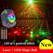 купить Stage Light 120 In 1 Pattern Laser Light Ktv Bar Private Room Voice Control DJ Disco Light Led Magic Ball Lights Christmas Lamp недорого