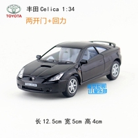 Brand New KT 1 34 Scale Car Model Toys Japan Toyota Celica Diecast Metal Pull Back
