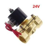 24VDC Water Air Oil Brass N/C Electric Solenoid Valve 1 inch BSPP x 1