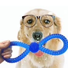 Игрушки для больших собак интерактивные устойчивые к укусам жевательные игрушки для домашних животных плюшевый щенок без яда здоровье резина для жевания мяч